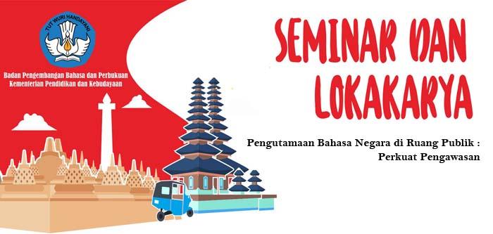Seminar dan Lokakarya 2019