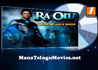 Shahrukh-Kareena's Ra-One Audio Release