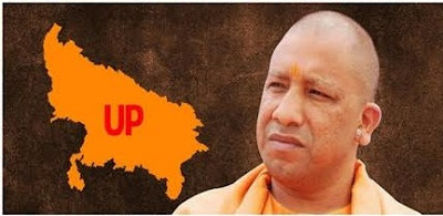 Uttar Pradesh Govt Going To Retire 4 Lakhs Employee
