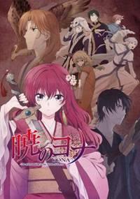 anime action shoujo terbaik di dunia