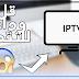 احصل على سيرفر IPTV قوي مجانا من هذا الموقع .. خاصة اصحاب النيت الضعيف !