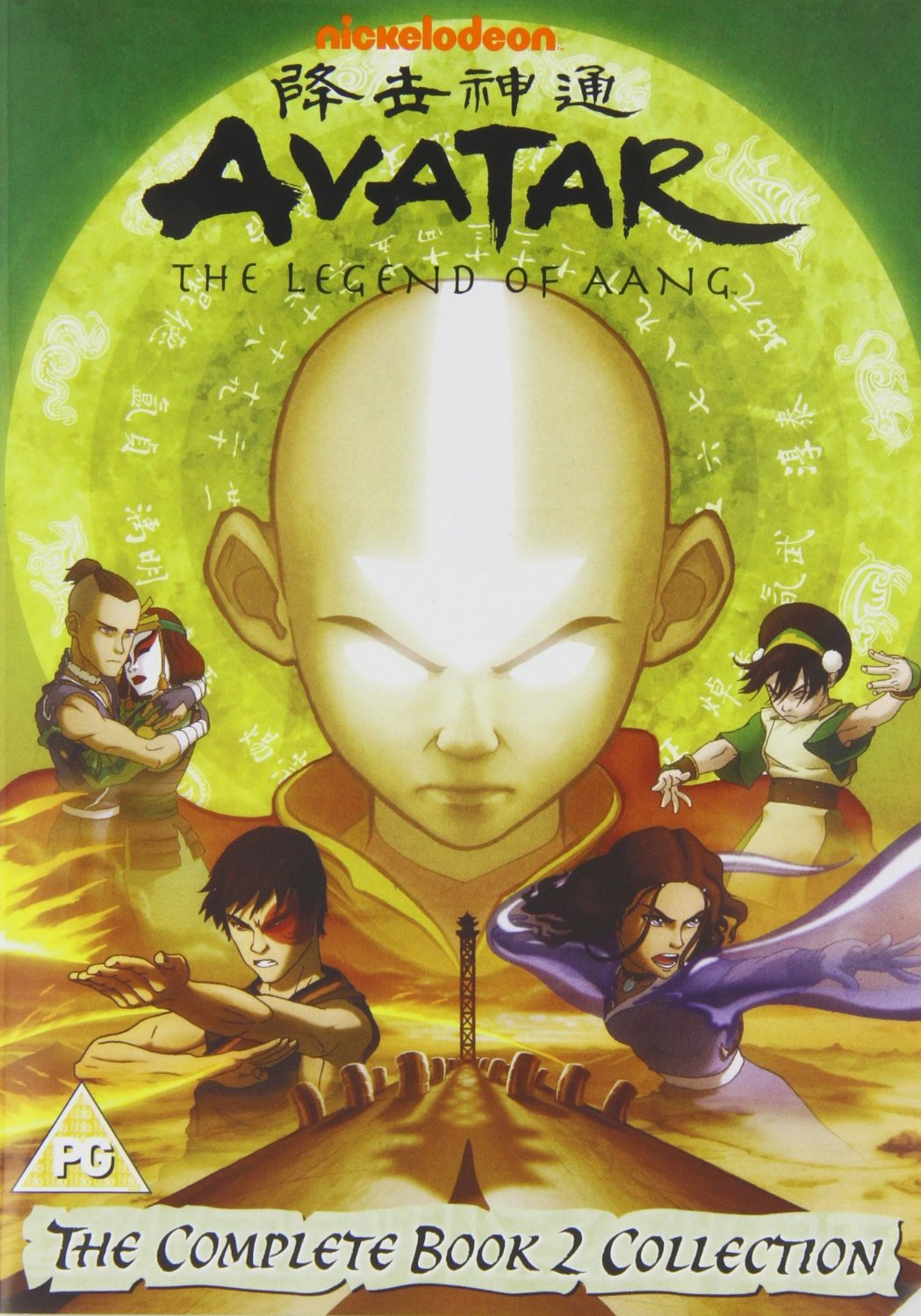 Avatar The Legend Of Aang Sub Indo 720p : avatar, legend, Download, Avatar, Indonesia