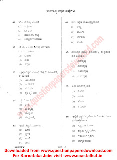 The General Kannada Section Questions of PDO Examination 11