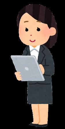 タブレットを使う会社員のイラスト(女性)