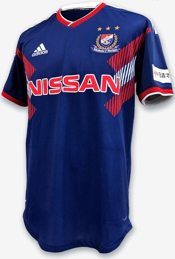 534ef17a7 Adidas lança a nova terceira camisa do Yokohama F. Marinos - Show de ...
