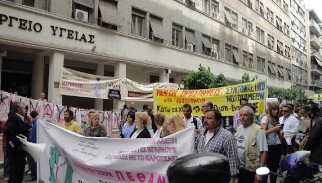 Κινητοποιήσεις της ΠΟΕΔΗΝ στη Θεσσαλονίκη 7 & 8 Σεπτεμβρίου