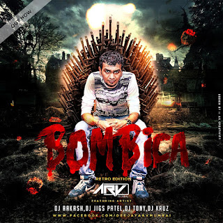 Bombica-Vol.1-Retro-Edition-dj-arv-cover