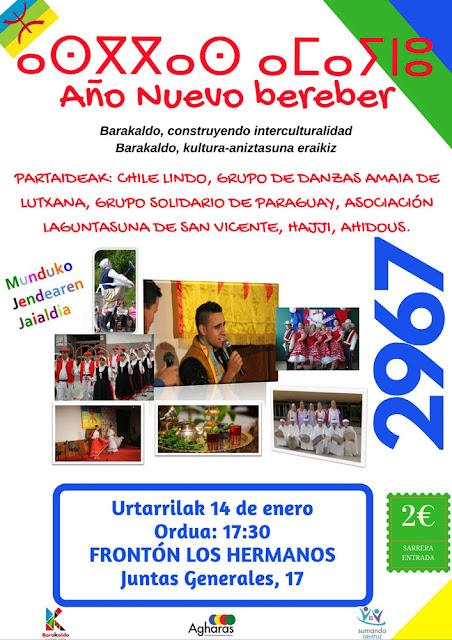 Cartel de la fiesta del año nuevo bereber