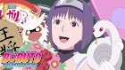 Adeus Sumire - Boruto: Naruto Next Generations