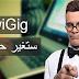 تعرف على تقنية WiGig الجديدة التي تصل فيها سرعة التحميل الى 8 جيجا بايت ! وداعا واياي فاي wifi