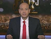برنامج كل يوم 26/2/2017 عمرو أديب - ON E