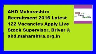 AHD Maharashtra Recruitment 2016 Latest 122 Vacancies Apply Live Stock Supervisor, Driver @ ahd.maharshtra.org.in