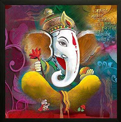 Division Of Rashi In Hindu Astrology – Varga
