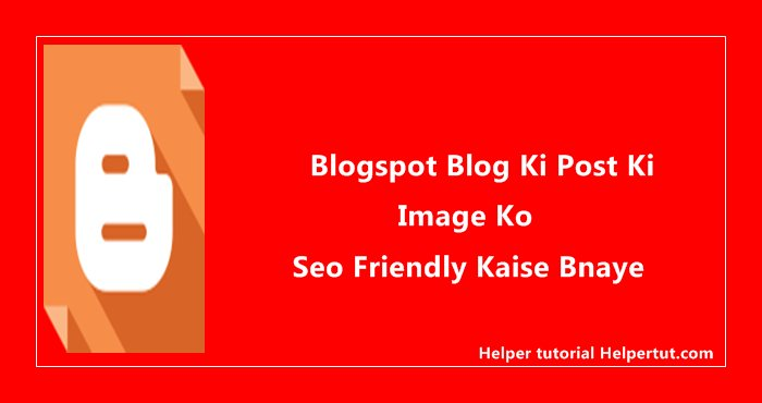 Blogger Posts Image Ki SEO Optimization Kaise Kare