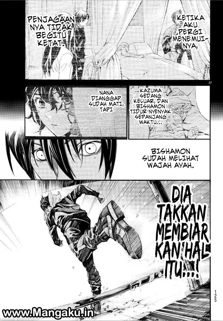 Noragami Chapter 76-37