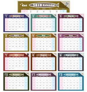 2018カレンダー無料テンプレート002