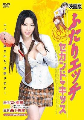 Futari Ecchi Part 2 (2017) English Hot Movie HDRip 720p