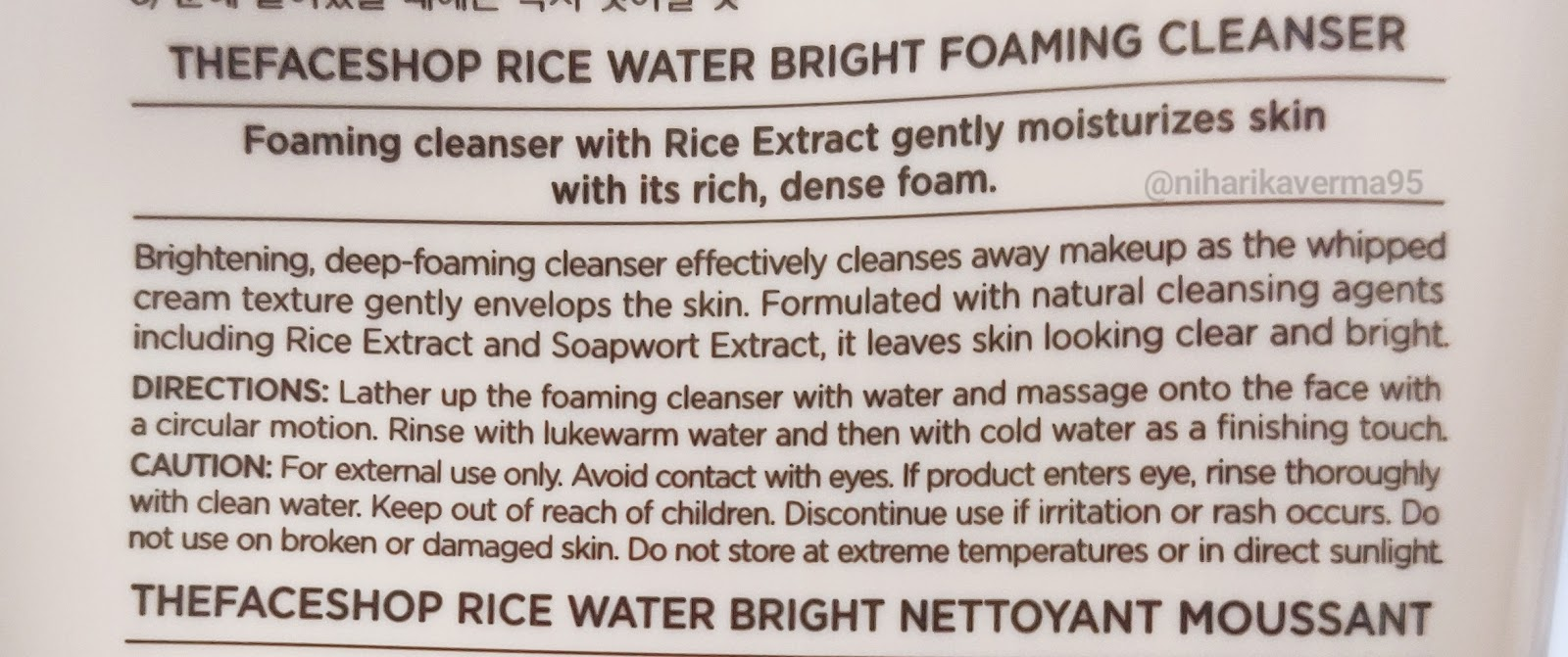 About The Face Shop Rice Water Bright Cleansing Foam - Review