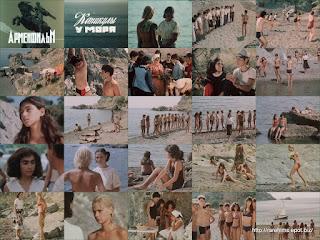 Каникулы у моря / Vacations at the sea. 1986.