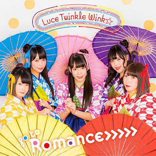 Download [MUSIC][ED] Luce Twinkle Wink☆ – go to Romance
