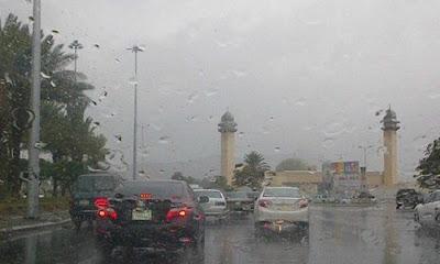شاهد حالة الطقس المتوقعة غدا في كل محافظات مصر