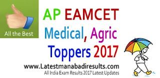 AP Eamcet Medical Topper 201 Ranks / Names