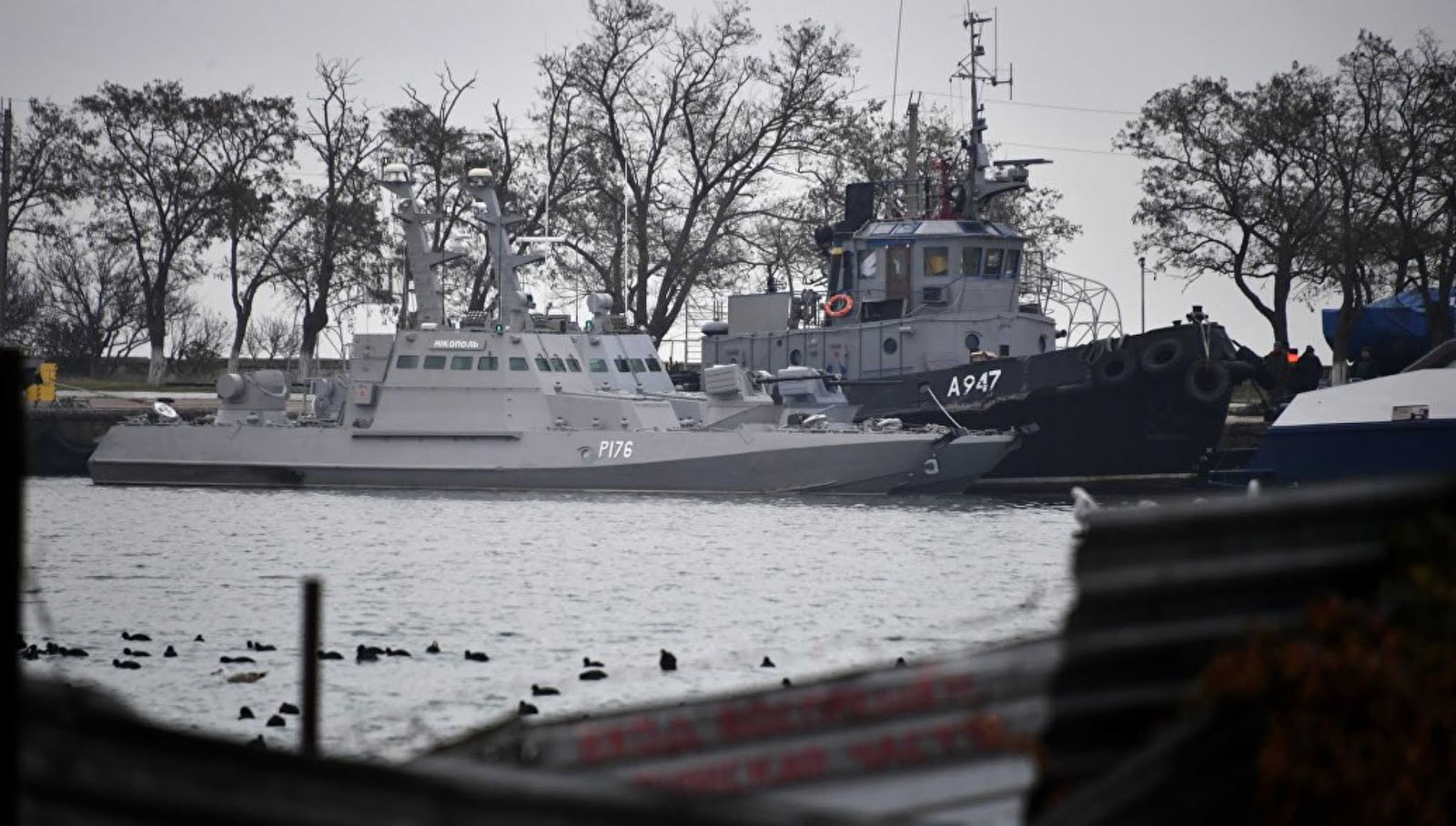 Senat AS mengutuk tindakan Rusia dan menyerukan operasi internasional di Selat Kerch