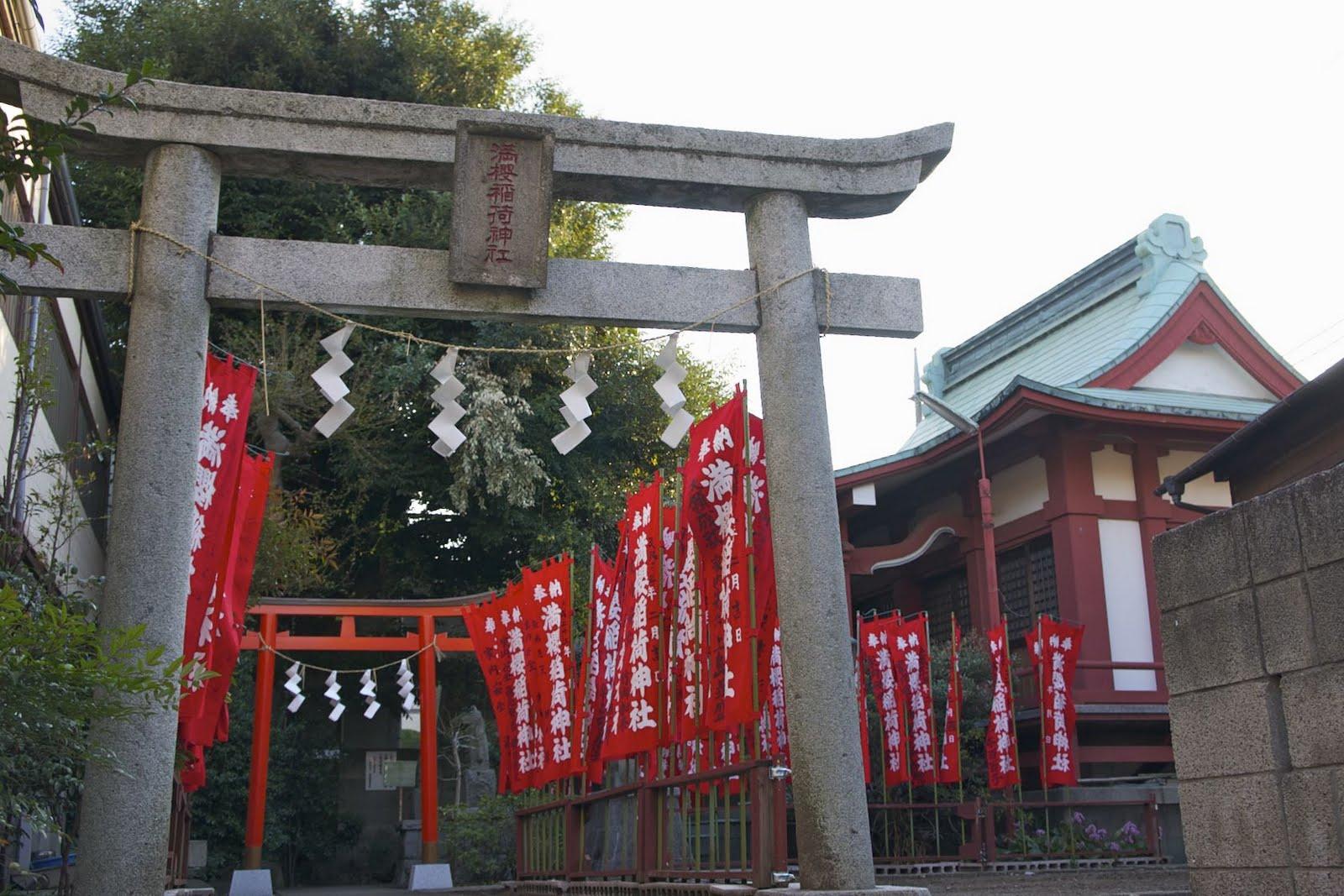 「満櫻稲荷神社」の画像検索結果