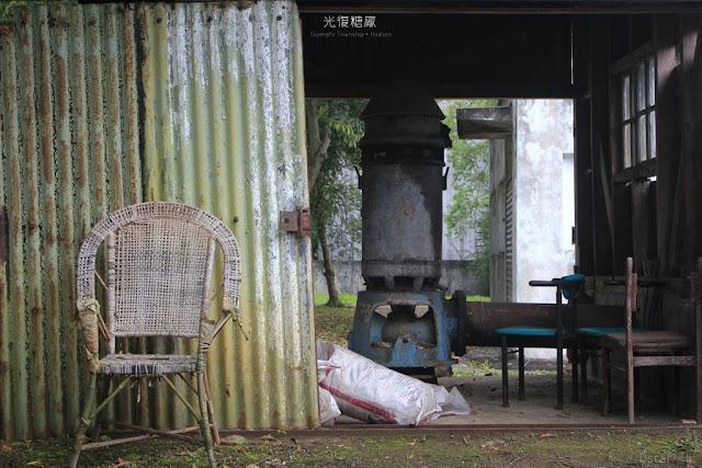 花蓮光復糖廠-11