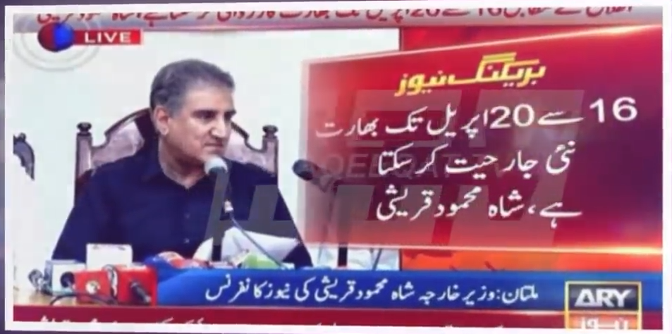 Imran Khan is Informing the Nation About New Upcoming Indian's Aggression