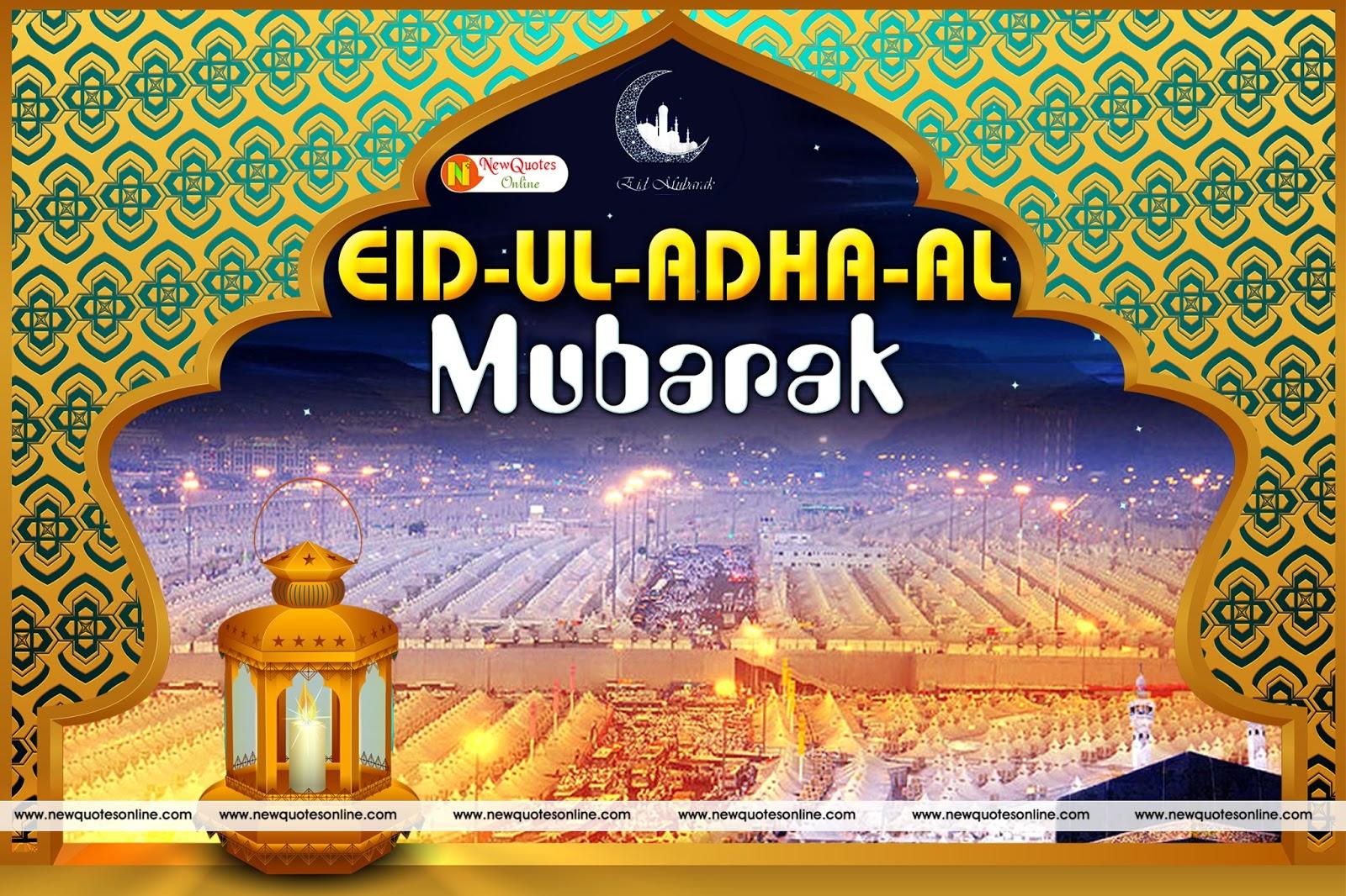 essay on eid muslim festival bakrid