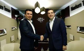 Διχασμός διαδικασίας και ουσίας στη διαπραγμάτευση με την πΓΔΜ
