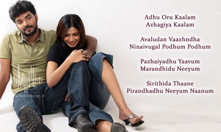 Adhu Oru Kaalam Lyrics Adhe Neram Idam Image