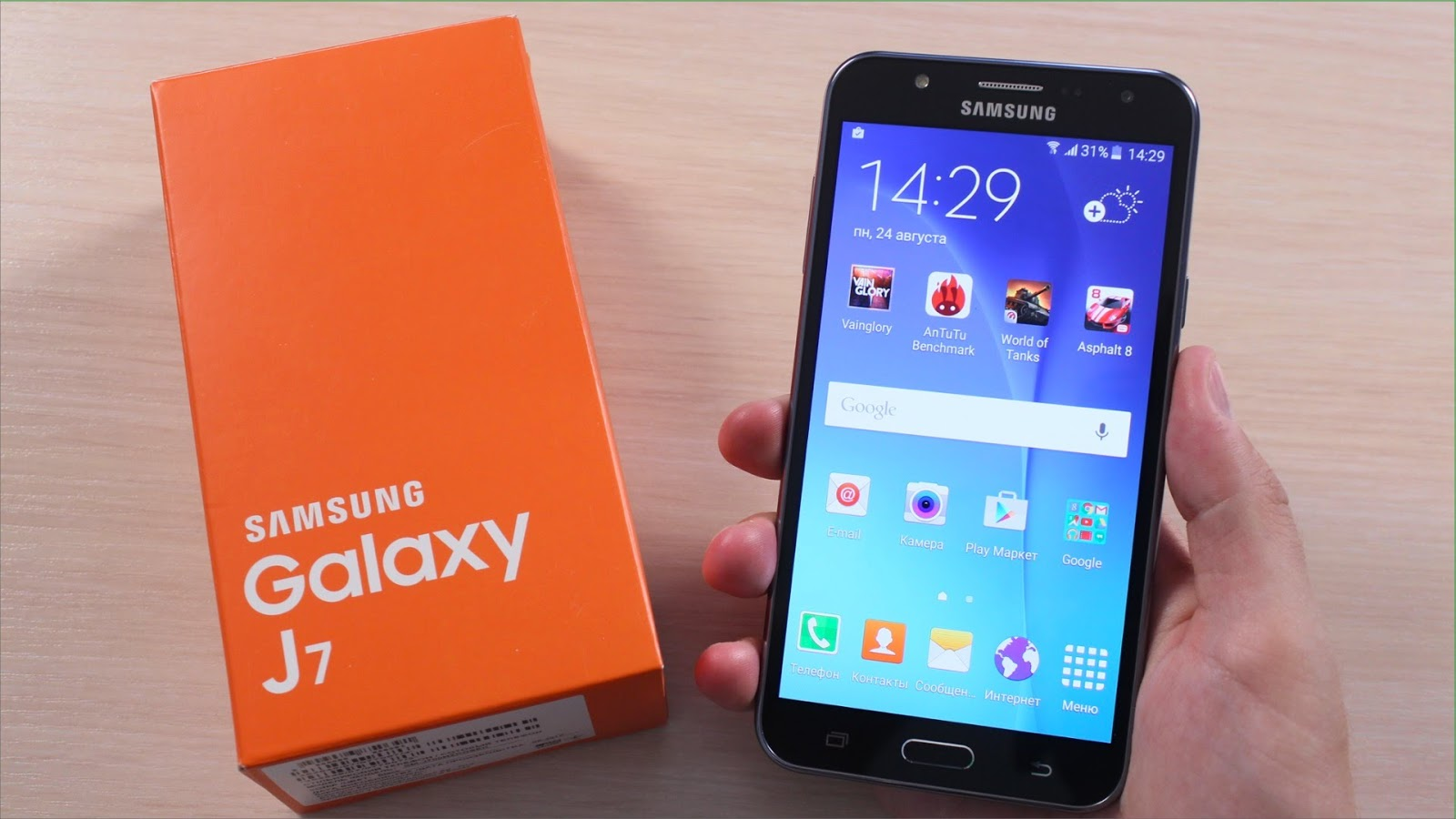 Install UnOfficial LineageOS 14 1 on Samsung Galaxy J7