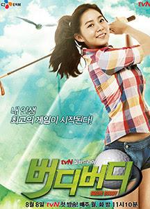 Xem Phim Nữ Golf Thủ Xinh Đẹp 2012