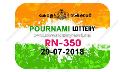 KeralaLotteryResult.net , kerala lottery result 29.7.2018 pournami RN 350 29 july 2018 result , kerala lottery kl result , yesterday lottery results , lotteries results , keralalotteries , kerala lottery , keralalotteryresult , kerala lottery result , kerala lottery result live , kerala lottery today , kerala lottery result today , kerala lottery results today , today kerala lottery result , 29 07 2018 29.07.2018 , kerala lottery result 29-07-2018 , pournami lottery results , kerala lottery result today pournami , pournami lottery result , kerala lottery result pournami today , kerala lottery pournami today result , pournami kerala lottery result , pournami lottery RN 350 results 29-7-2018 , pournami lottery RN 350 , live pournami lottery RN-350 , pournami lottery , 29/7/2018 kerala lottery today result pournami , 29/07/2018 pournami lottery RN-350 , today pournami lottery result , pournami lottery today result , pournami lottery results today , today kerala lottery result pournami , kerala lottery results today pournami , pournami lottery today , today lottery result pournami , pournami lottery result today , kerala lottery bumper result , kerala lottery result yesterday , kerala online lottery results , kerala lottery draw kerala lottery results , kerala state lottery today , kerala lottare , lottery today , kerala lottery today draw result,