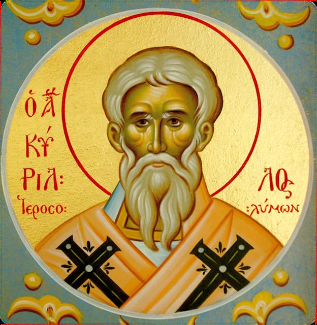 Αποτέλεσμα εικόνας για αγιος κυριλλος ιεροσολυμων εικονα