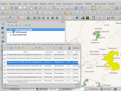 vector data from nextgis web (NGW in the QGIS by WFS
