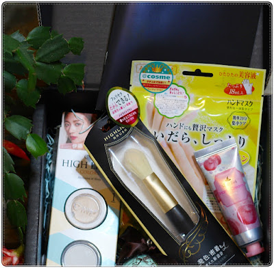 #noMakeNoLife - japoński beauty box - edycja listopad '18
