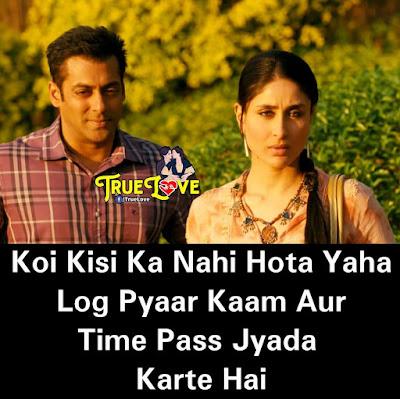 Koi Kisi Ka Nahi Hota Yaha Log Pyaar kaam Aur Time Pass Jyada Karte Hai