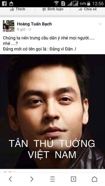 Hiện tượng Phan Anh