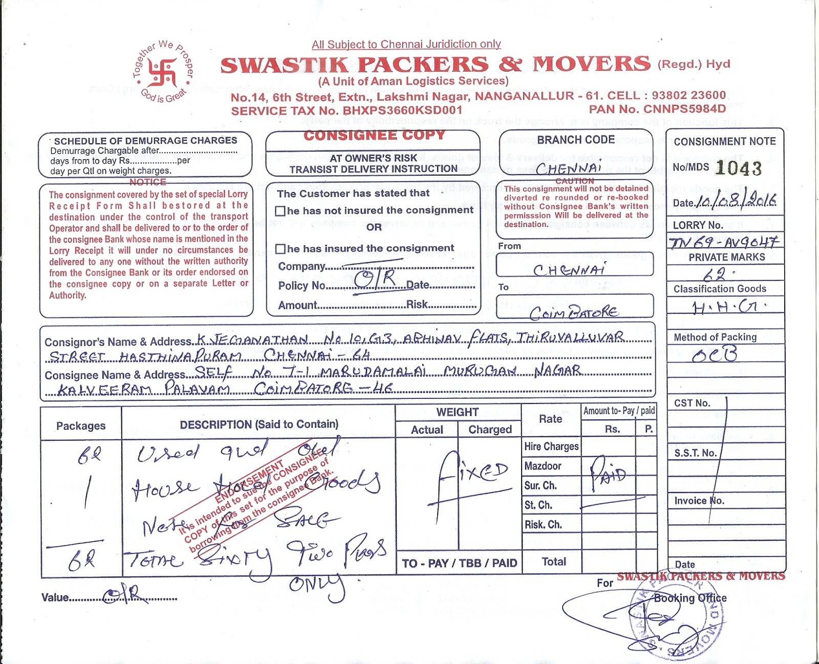 swastik packers and movers bill format