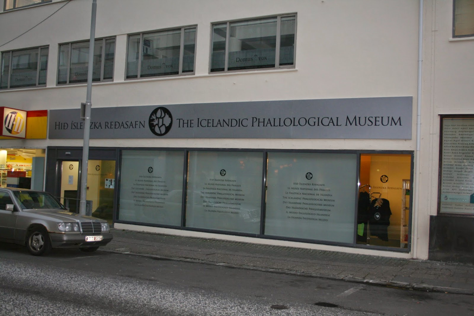 Frontal view of The Icelandic Phallological Museum
