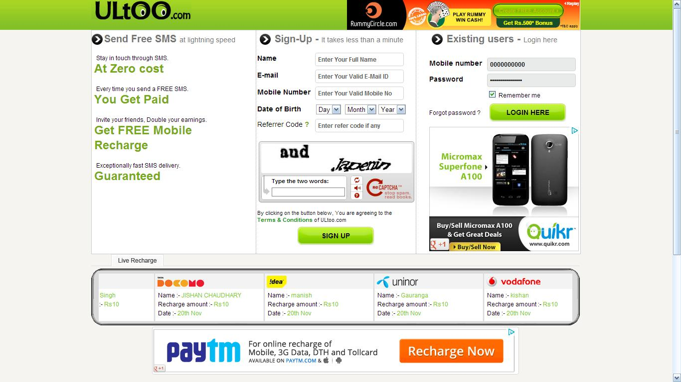 Hacking and secret trick: freee mobile recharge by sending sms