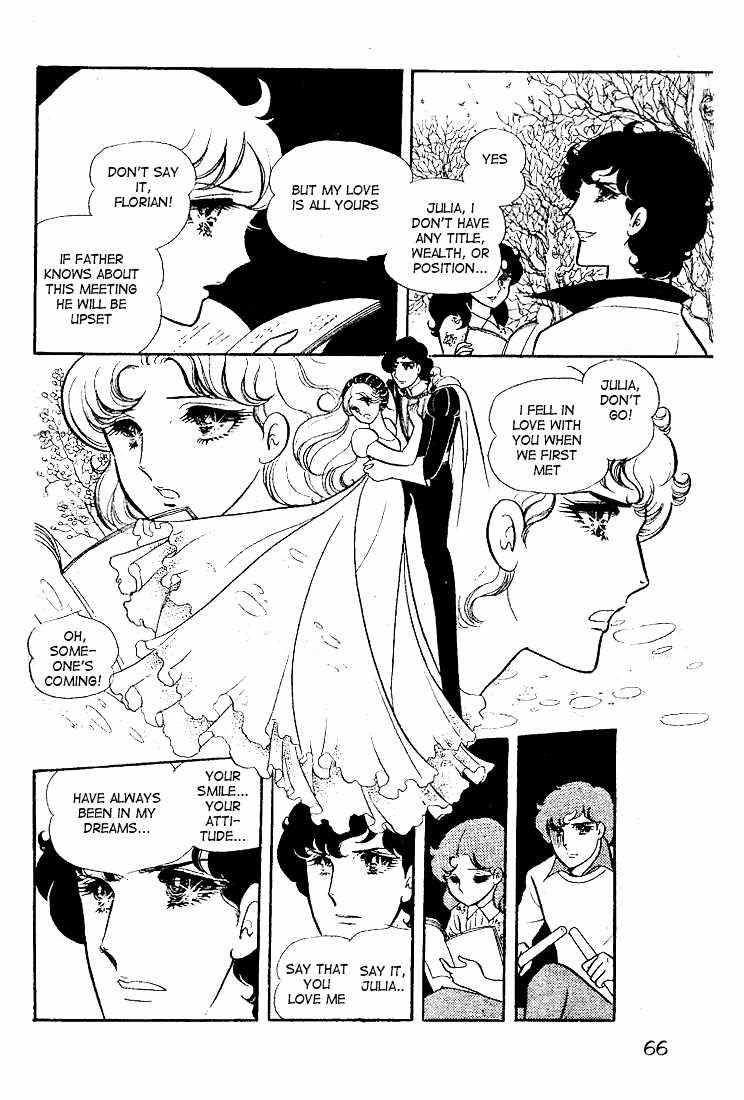 Glass Mask 012 page 25