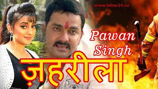Pawan Singh Upcoming Movies 2018 and 2019 List