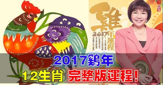 http://www.sharetify.com/2016/10/2017_31.html
