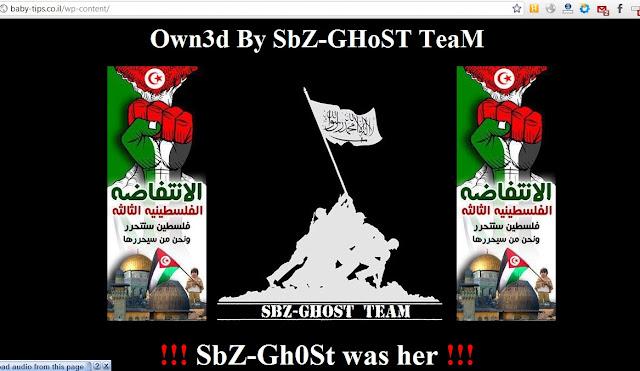 32 Israel websites defaced by SbZ-GHoST TeaM Tunisia Hackers