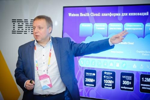 Медицинский искусственный интеллект: решение для клиник Watson Health от IBM