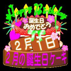 February birthday cake Sticker-003